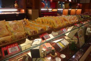 many sun cakes