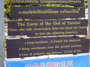 Curse of the God of Tarutao sign Koh Hin Ngam