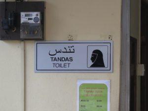 toilets are tandas in Malaysia
